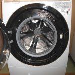 横浜市港北区 家電製品 洗濯機の出張買取り